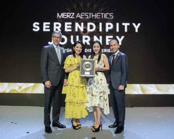 iSKY รับรางวัล Golden Record Award Merz Portfolio 2018