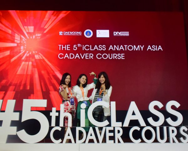 แพทย์ iSKY ร่วมเป็นวิทยากรสอนฉีดฟิลเลอร์และกายวิภาคบนใบหน้า ในงาน 5th iClass Anatomy Asia Cadaver Course