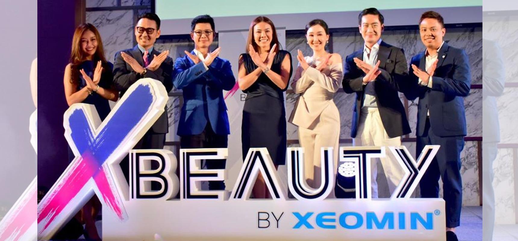 พญ.สรวลัย ร่วมบรรยายในงานเปิดตัว X Beauty เทรนด์ความงามใหม่ล่าสุด
