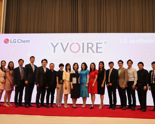 YVOIRE Advisory Committee Meeting