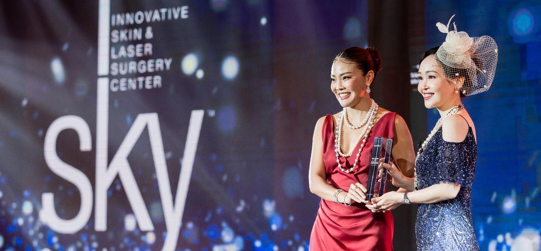 iSKY รับรางวัลคลินิกที่มียอดใช้ Xeomin โบเยอรมันสูงสุดระดับ Platinum