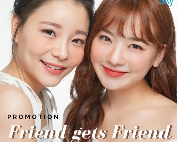 โปรโมชั่น Friend Gets Friend